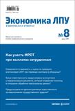 http://budget.1gl.ru/